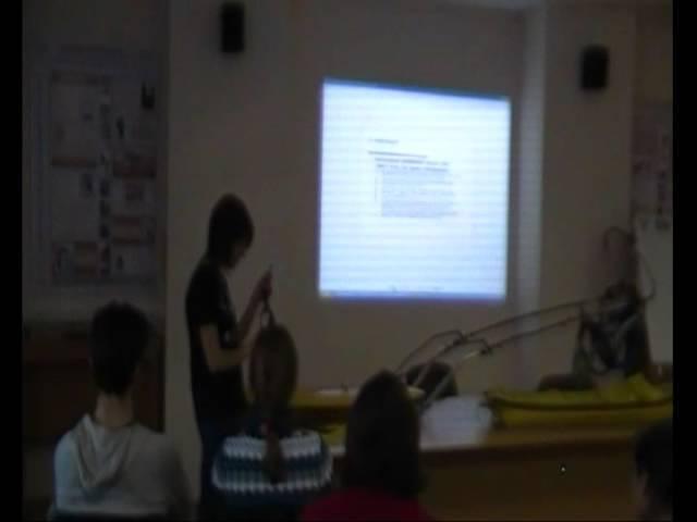 Дарья Панюхина. Семинар 20 ноября 2011 г. Первая часть.