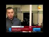 G Time на 31 канале новости