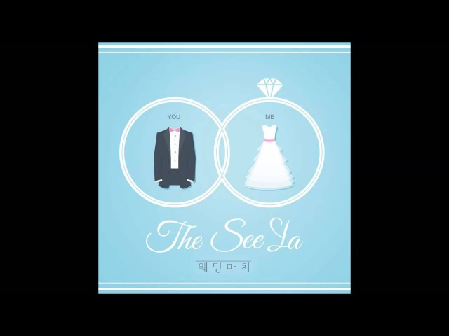 (Audio) THE SEEYA 더 씨야 '웨딩마치' Wedding March