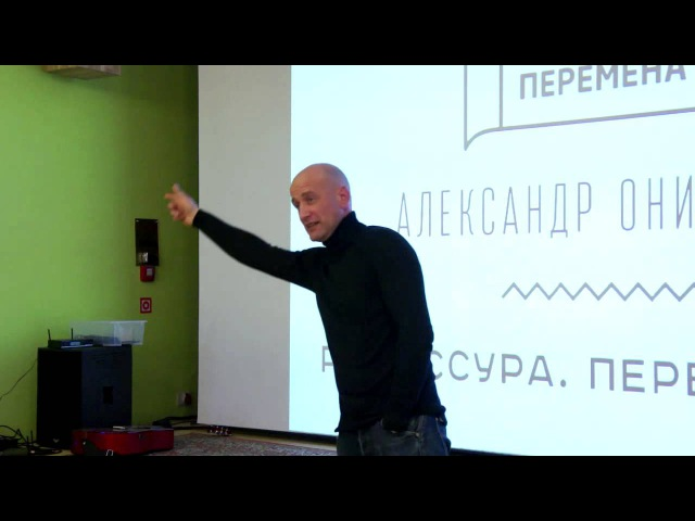 Режиссура за два часа   Первый мастер-класс