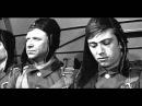 Взорванный ад.(1967). Полная версия.
