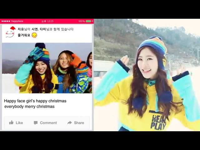 Dal★Shabet (달샤벳) X Minx (밍스) - Rockin' Around The Christmas Tree