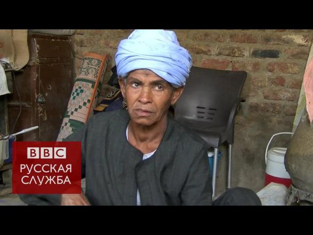 Как египтянка притворялась всю жизнь мужчиной - BBC Russian