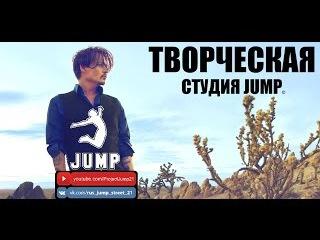 Dior sauvage с ДЖОННИ ДЕППОМ (ТВОРЧЕСКАЯ СТУДИЯ JUMP©) tv commercial, реклама на русском