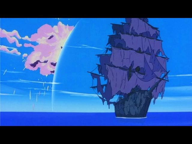 Корабль призрак Полнометражный мультфильм