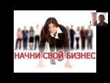 ВВО Крафт Роман