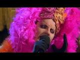 Точь-в-точь Дмитрий Колдун - Энни Леннокс  (Выпуск 12  от 25.05.2014)