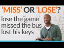 Confusing Words: MISS or LOSE?