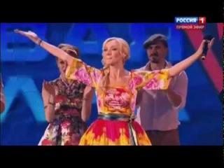 Кристина Орбакайте-Свадебная[Новая Волна-2015.Закрытие.11.10.15]