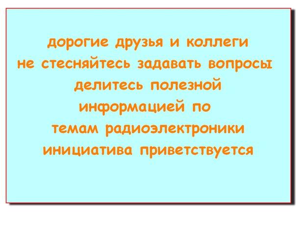 РЕМОНТ УСИЛИТЕЛЕЙ,МИКШЕРОВ