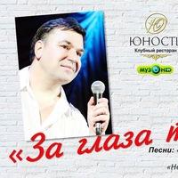 04.10.14. ♫ Михаил ШЕЛЕГ ♫ СПБ - ЮНОСТЬ