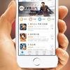 25PP TONGBU ICLOVER i4cn Бесплатный iTunes