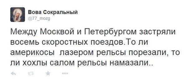 Дата встречи контактной группы в Минске еще не определена, - СНБО - Цензор.НЕТ 8993