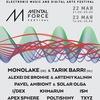 Mental Force Festival
