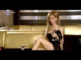 Татяна - Ако съм чужда (2009)