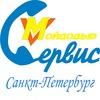 Запчасти для бытовой техники - Мойдодыр-Сервис
