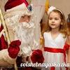 Вызов, Заказ Деда Мороза и Снегурочки Спб