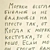 Артём Платонов