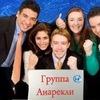 Gruppa Anarekli
