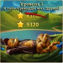 Афоня Афанасьев фото #42