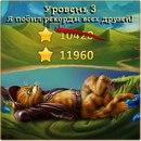 Афоня Афанасьев фото #40