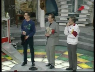 Колесо истории 9 (ОРТ, 14.12.1996) Петр Черняев, Михаил Марфин, Алексей Лысенков