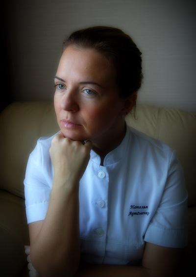 Natalia Artemenko