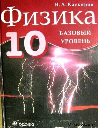 скачать учебники бесплатно
