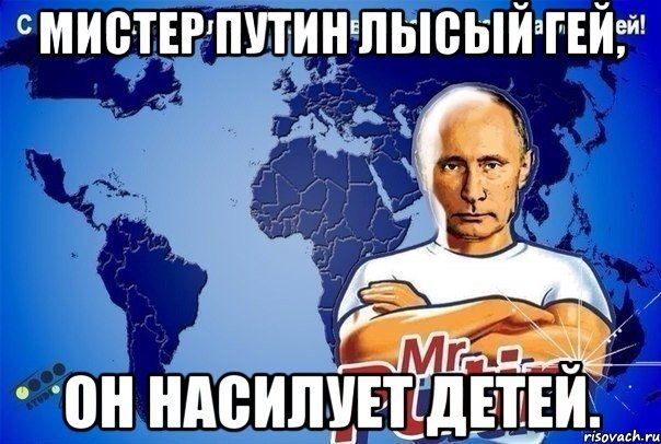 """В ОБСЕ пообещали проинспектировать две """"горячие точки"""" на Луганщине - Цензор.НЕТ 1486"""