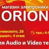 """Магазин электроники """"ОРИОН"""""""