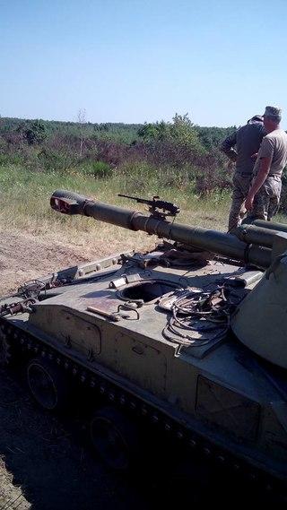 """Мобилизованные артиллеристы отрабатывают на учениях стрельбу из """"Градов"""", - Минобороны - Цензор.НЕТ 3208"""