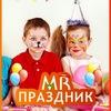 Аниматоры, Детский праздник, Шоу мыльных пузырей