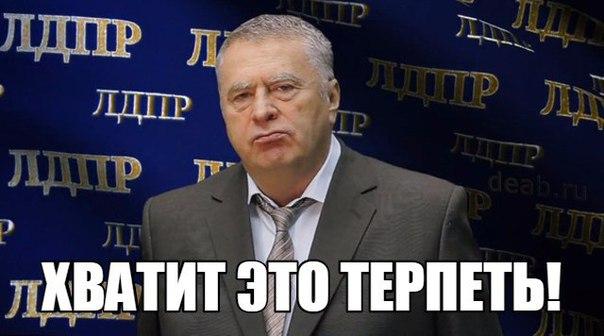 Евросоюз дополнительно выделяет для миссии ОБСЕ в Украине 18 млн евро - Цензор.НЕТ 8111