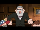 Gravity Falls, Season Two: The Stanchurian Candidate - Original (HD)