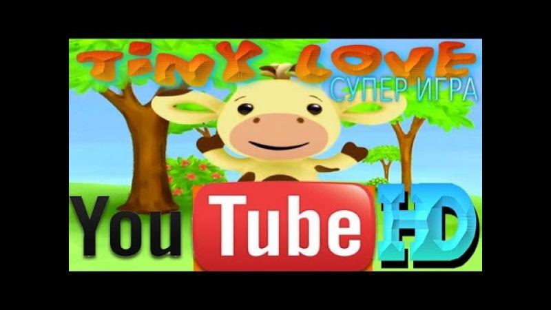 Мультфильм « Трактор Том (1-40 серии ) » - смотреть