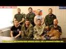 Vzkaz lidí Novorossie občanům Evropské unie - doplněno