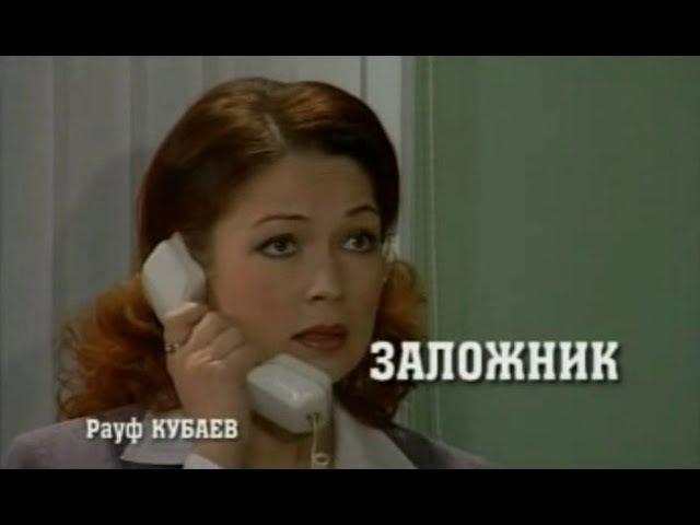 Возвращение Мухтара. 1 сезон - 26 серия. Заложник