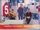 Лера Ларгина - Про уши бобра Кирюши