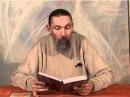 Трехлебов Основные понятия Веры Славяно Ариев