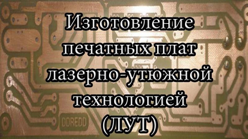 11:44