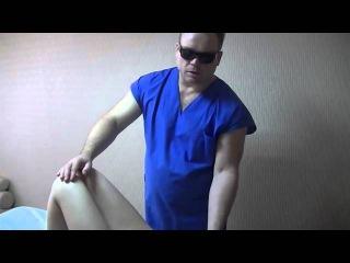 Упражнения для спины. Гимнастика для позвоночника. ЛФК при остеохондрозе.webm
