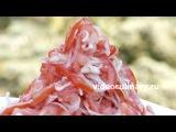 Салат Шакароб (Аччик-чучук) - Рецепт Бабушки Эммы Узбекская кухня