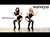 Waveya Choreography _Fifth Harmony - I'm In Love With a Monster