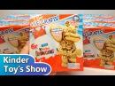 Киндер Сюрприз Золотая Мэрилин, специальное издание к 40 летию Goldenes Marylinchen 6er Pack