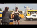 Пісня хіт !!! про сьогоднішнє життя в Україні!