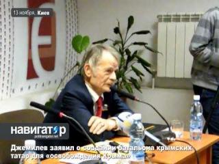 Ужгород остался без мэра - Цензор.НЕТ 7961