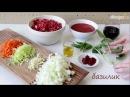 Как приготовить мясной томатный соус Болоньезе видео рецепт