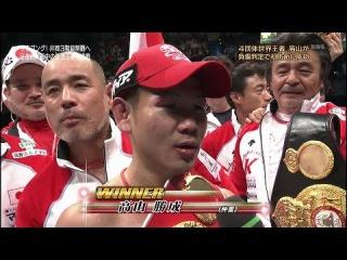 高山勝成vsファーラン・サックリンJr.③IBF世界ミニマム級タイトルマッチ &#21021