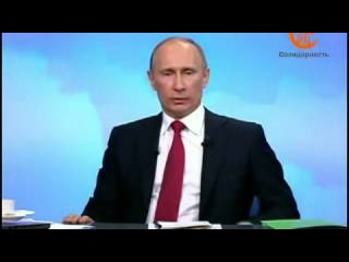 Смотрите как безграмотно врет Путин