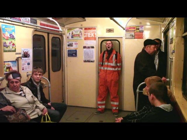 Перфоманс ПРОЛЕТАРСКАЯ / PROLETARSKAYA - performance by Orange Suit
